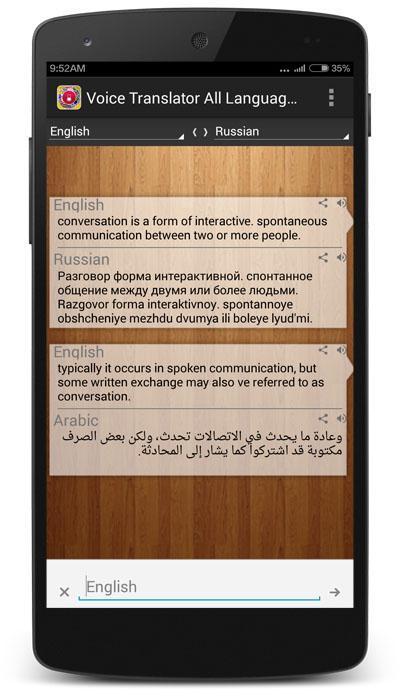 Voice Translator All Language screenshot 6
