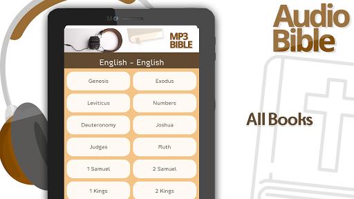 The Holy Bible in Audio MP3 5 تصوير الشاشة
