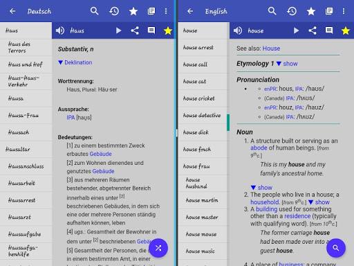 English Dictionary - Offline screenshot 18