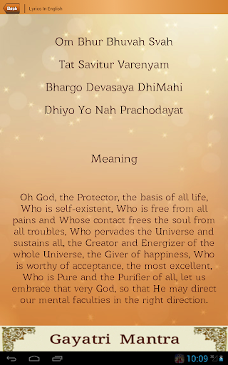 Gayatri Mantra 23 تصوير الشاشة