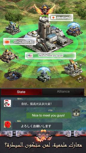 لاست امباير- War Z: لعبة استراتيجية مجانية 5 تصوير الشاشة