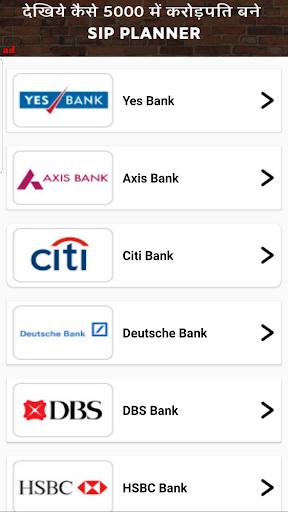 All Bank Balance Check - All Bank Balance Enquiry screenshot 4