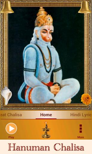 Hanuman Chalisa 1 تصوير الشاشة