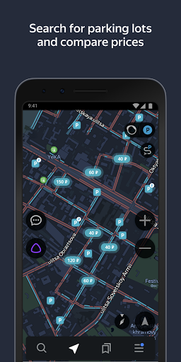 Yandex.Navigator स्क्रीनशॉट 6