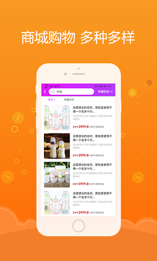 CloudCity screenshot 3