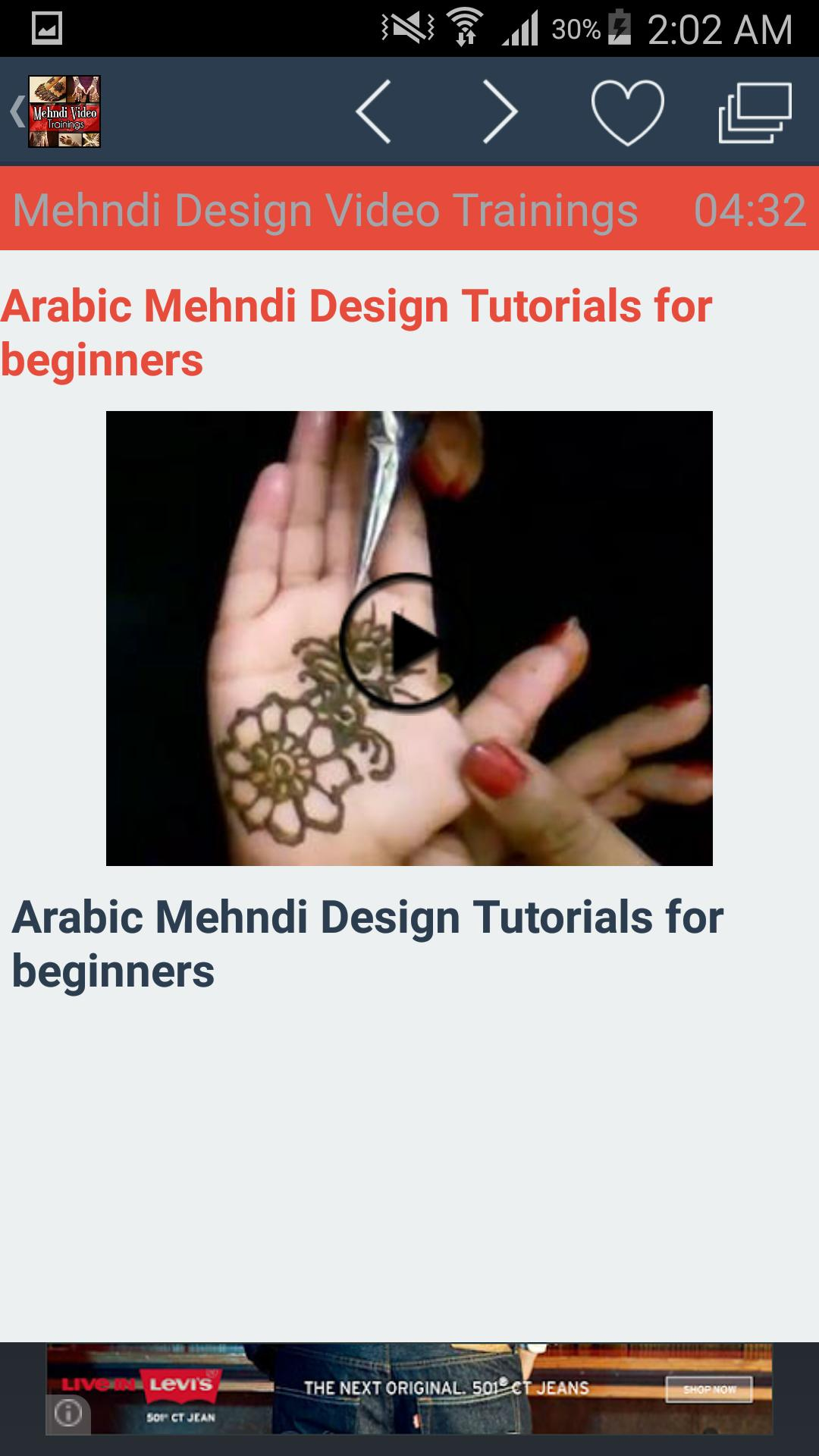 Mehndi Designs Video Trainings 4 تصوير الشاشة