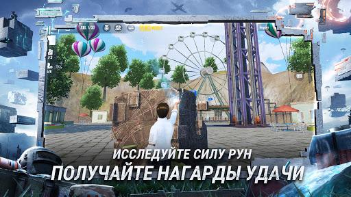 PUBG MOBILE: СИЛА РУН скриншот 6