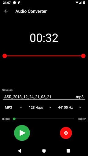 برنامج تسجيل صوتي مجاني- ASR 7 تصوير الشاشة