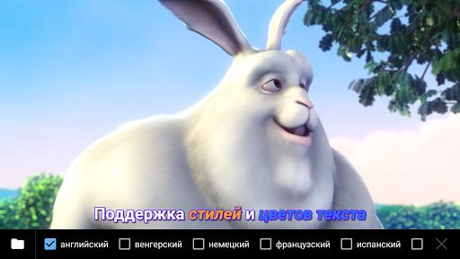 MX Player скриншот 1