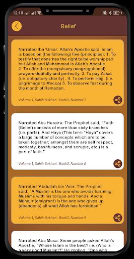 Islamic Hadith Bukhari Muslim screenshot 2