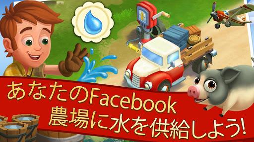 FarmVille 2: のんびり農場生活 screenshot 5