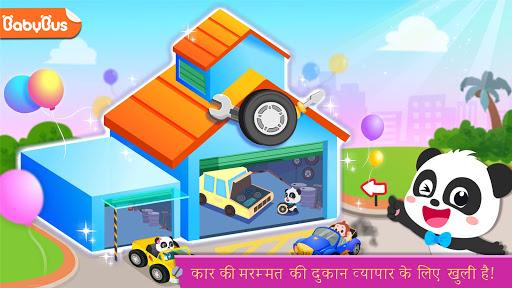नन्हे पांडे की  कार मरम्मत की दुकान स्क्रीनशॉट 1