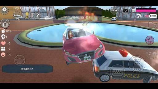 SAKURA School Simulator screenshot 7