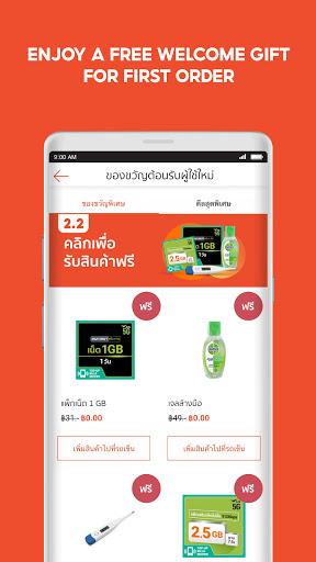 Shopee 2.2 Free Shipping Sale скриншот 7