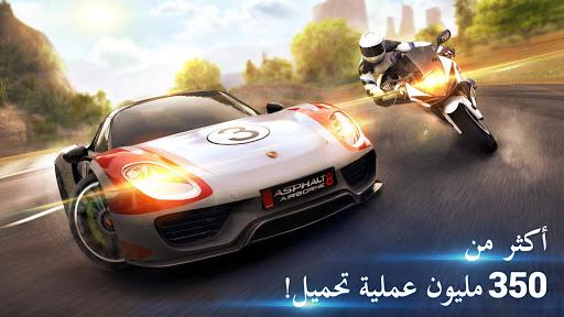 Asphalt 8: القيادة الهوائية - سباق سيارات ممتعة 1 تصوير الشاشة