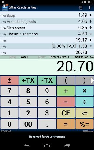 Office Calculator Free 6 تصوير الشاشة