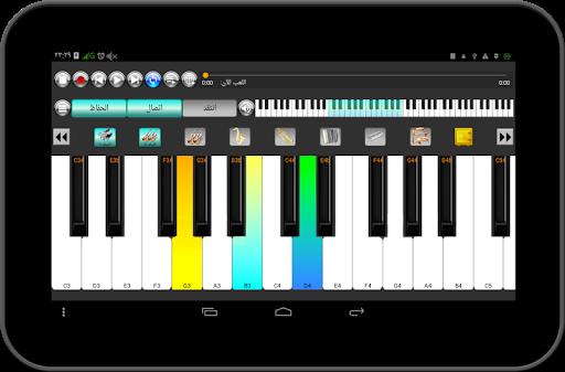 السلاسل ولوحه المفاتيح البيانو 13 تصوير الشاشة