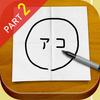 謎解き母の手紙2 icon