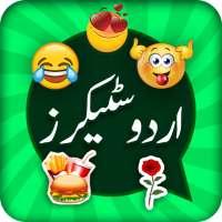 Urdu Stickers for WhatsApp - WhatsApp Status Saver on APKTom