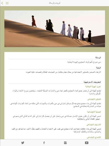 CDA Dubai screenshot 15