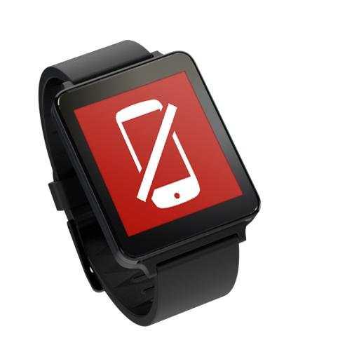 Wear Aware - Phone Finder screenshot 5
