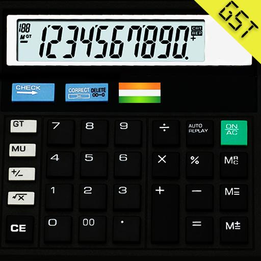 Citizen Calculator & GST Calculator -Loan EMI Calc أيقونة
