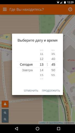 такси ДЕРБЕНТ скриншот 8