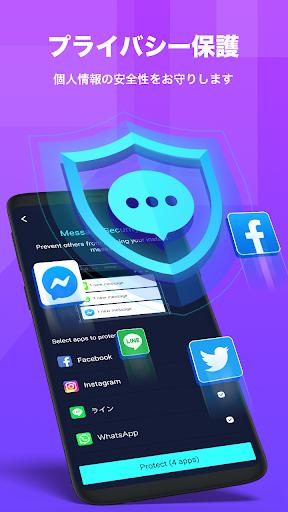 Nox Security - 無料なアンチウイルスマスター、ウイルスクリーン screenshot 5