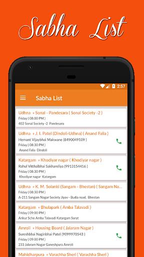 Akshar Yatra screenshot 3