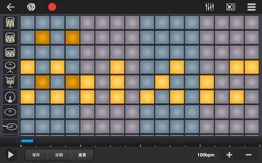 Walk Band - Multitracks Music screenshot 13