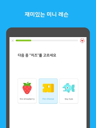 듀오링고(Duolingo): 무료 영어 학습 screenshot 7