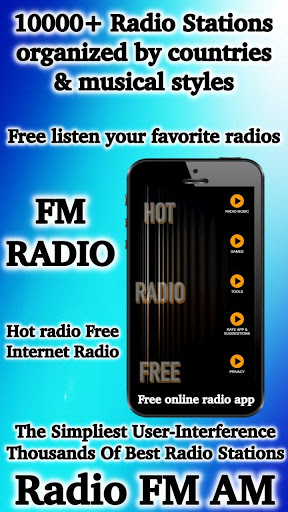 FM Radio Internet 1 تصوير الشاشة