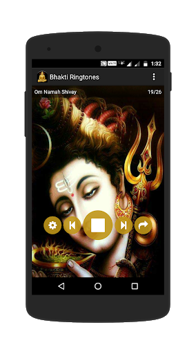 Bhakti Ringtones screenshot 3