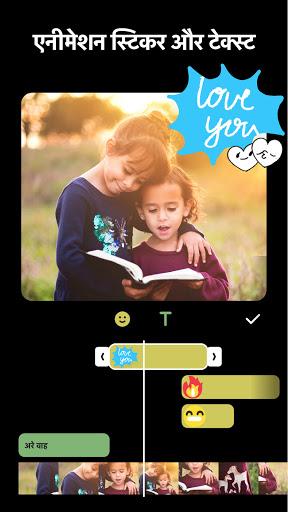 InShot - ভিডিও এডিটর screenshot 4