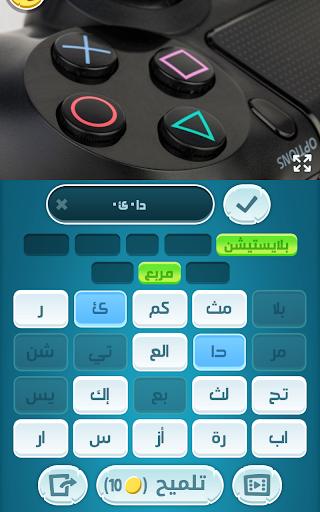 كلمات كراش - لعبة تسلية وتحدي من زيتونة 16 تصوير الشاشة