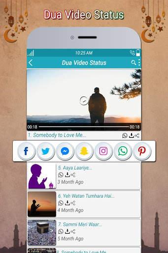 Dua Video Status screenshot 3