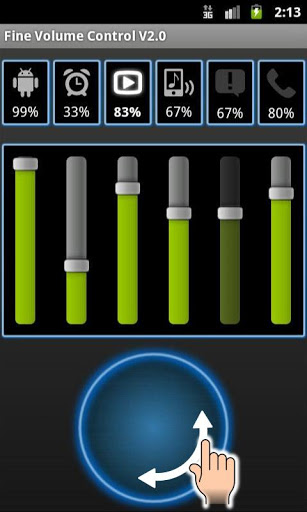 Fine Volume Control V2 (Trial) 1 تصوير الشاشة