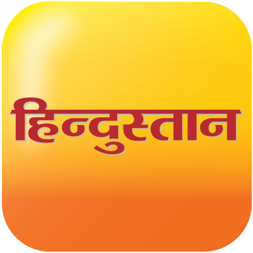 Hindi News, Latest News, Epaper App - Hindustan icon