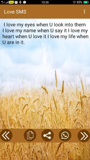 2021 Love SMS Messages screenshot 8