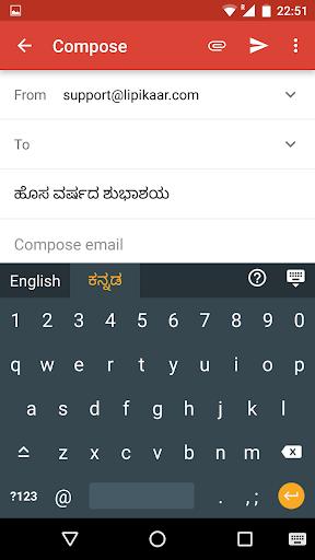 Lipikaar Kannada Keyboard screenshot 3
