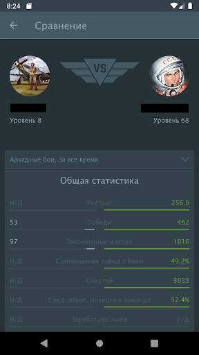 Assistant for War Thunder скриншот 6