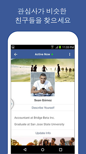 Facebook Lite screenshot 5