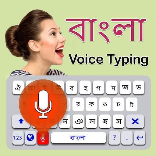 Bangla Voice Keyboard - Bangladesh Keyboard 2019