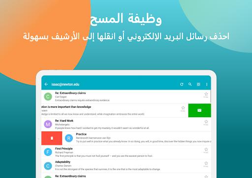 Aqua Mail - Email App 12 تصوير الشاشة