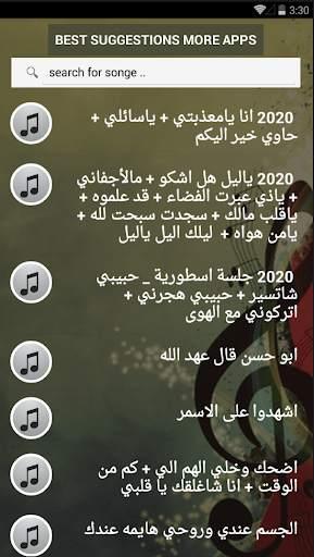 بالكلمات جلسات طرب حمود السمه بدون نت طرب عود screenshot 3