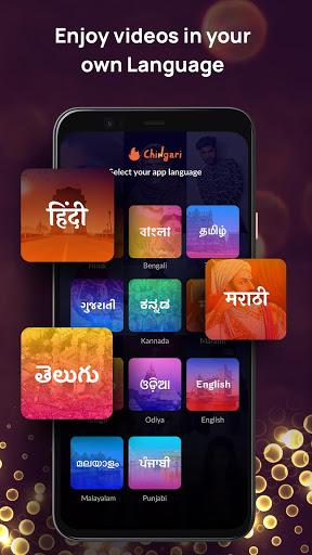 Chingari - Original Indian Short Video App 4 تصوير الشاشة