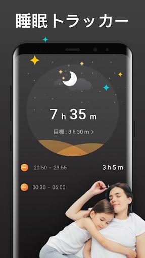 身長を伸ばすワークアウト - 身長が伸びる運動 screenshot 8
