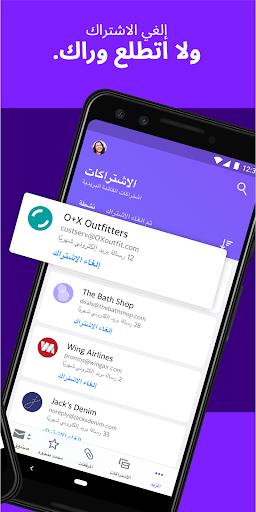 تنظيم وتخصيص صندوق الوارد في البريد :Yahoo Mail 2 تصوير الشاشة