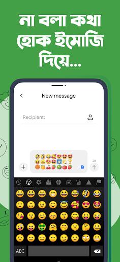 Ridmik Keyboard screenshot 5