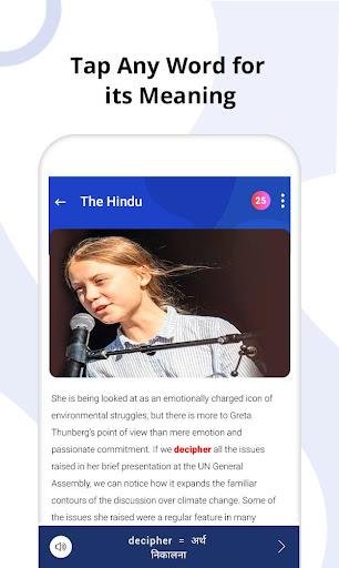 #1 Vocab App: Hindu Editorial, Grammar, Dictionary screenshot 2